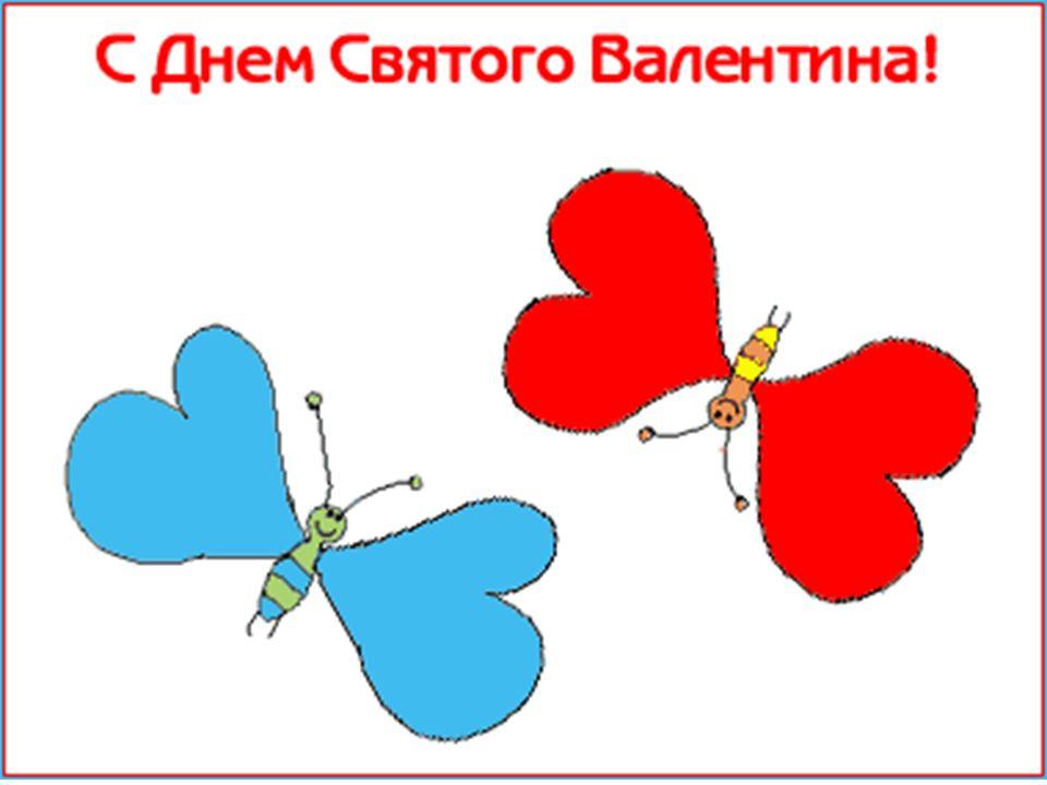 Der Valentinstag