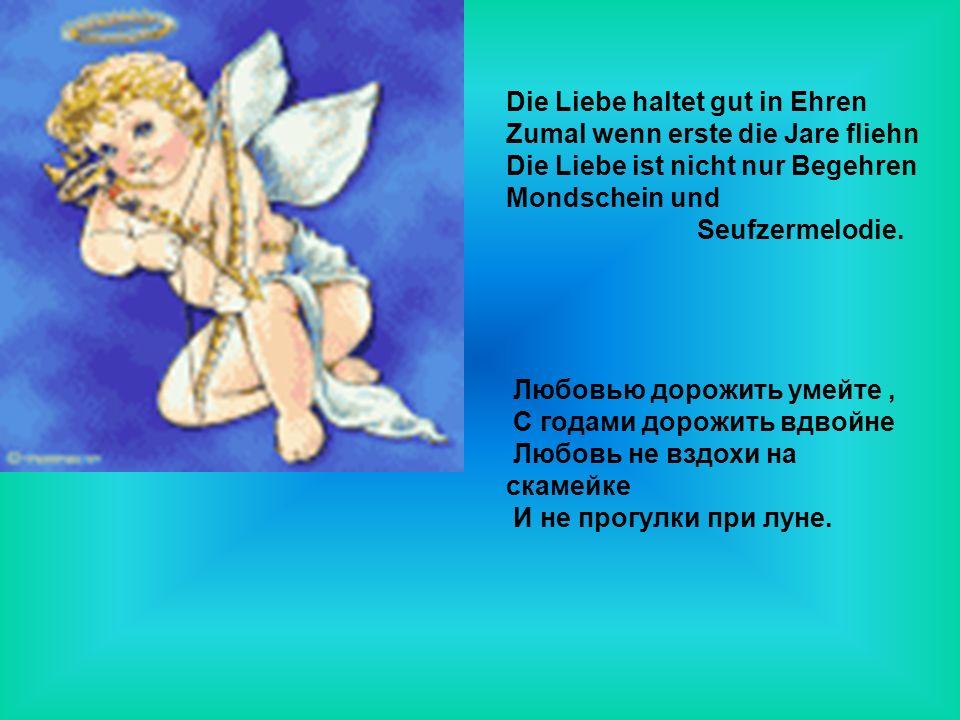 Die Liebe haltet gut in Ehren Zumal wenn erste die Jare fliehn Die Liebe ist nicht nur Begehren Mondschein und Seufzermelodie. Любовью дорожить умейте