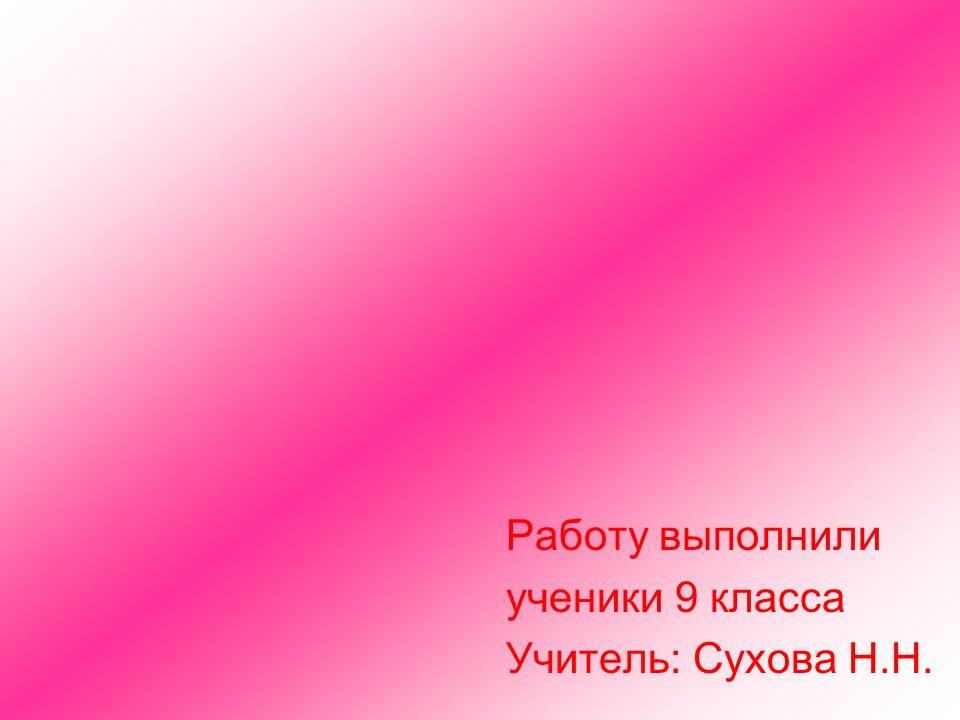 Am Valentinstag, da es unser Feiertag ist, gratuliere ich dich und küsse viele, viele, viele Male.