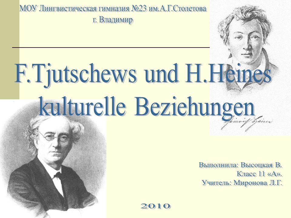 Die Ziele der Arbeit sind: zu erfahren, wie die zwei Dichter einander beeinflussten; sich näher mit den Werken von Heine und Tjutschew bekannt zu machen; das Interesse der Mitschüler am Thema zu erwecken.