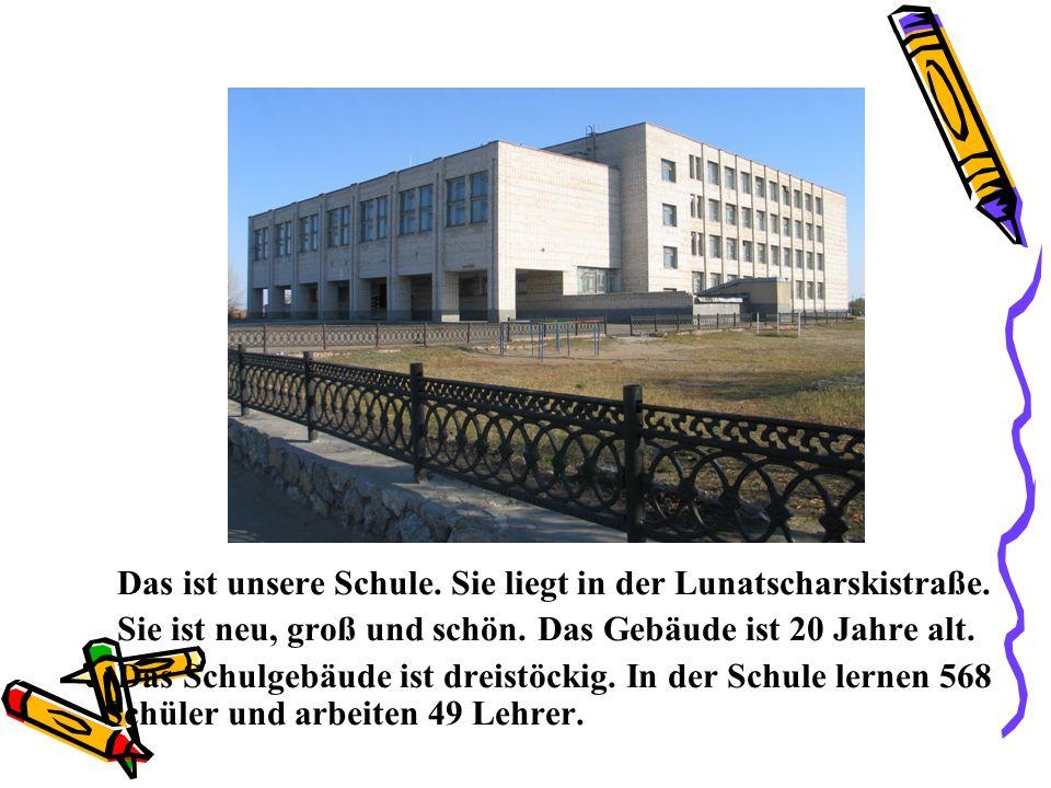 Das ist unsere Schule. Sie liegt in der Lunatscharskistraße. Sie ist neu, groß und schön. Das Gebäude ist 20 Jahre alt. Das Schulgebäude ist dreistöck