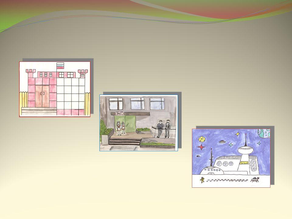 Projekt Meine Traumschule
