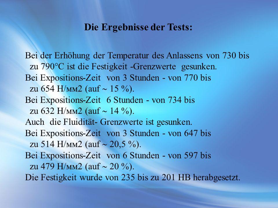 Bei der Erhöhung der Temperatur des Anlassens von 730 bis zu 790 С ist die Festigkeit -Grenzwerte gesunken. Bei Expositions-Zeit von 3 Stunden - von 7