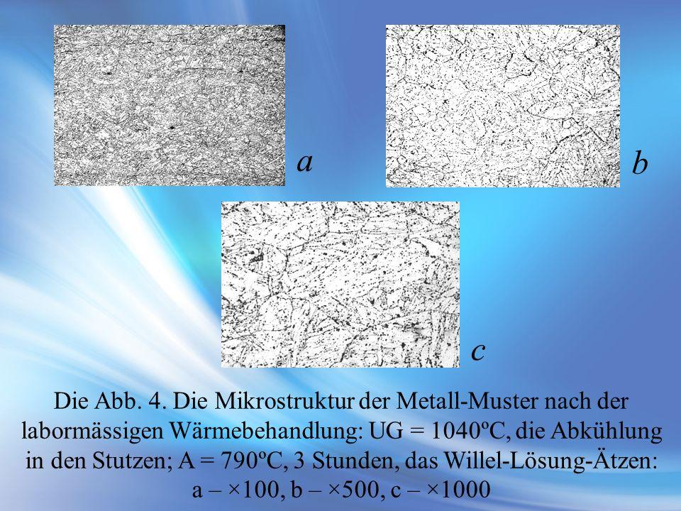 Die Abb. 4. Die Mikrostruktur der Metall-Muster nach der labormässigen Wärmebehandlung: UG = 1040ºС, die Abkühlung in den Stutzen; A = 790ºС, 3 Stunde