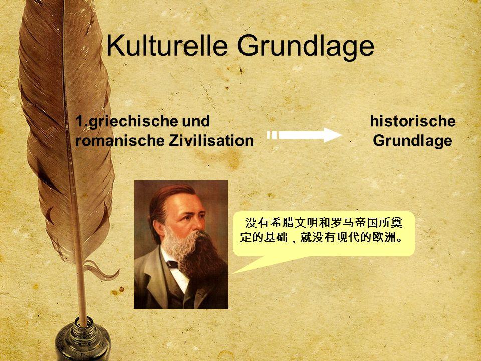 Kulturelle Grundlage 1.griechische und romanische Zivilisation historische Grundlage