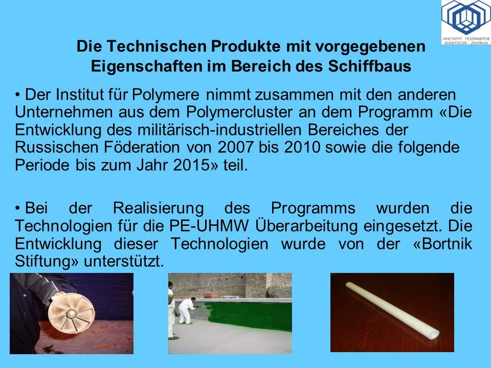 Die Technischen Produkte mit vorgegebenen Eigenschaften im Bereich des Schiffbaus Der Institut für Polymere nimmt zusammen mit den anderen Unternehmen