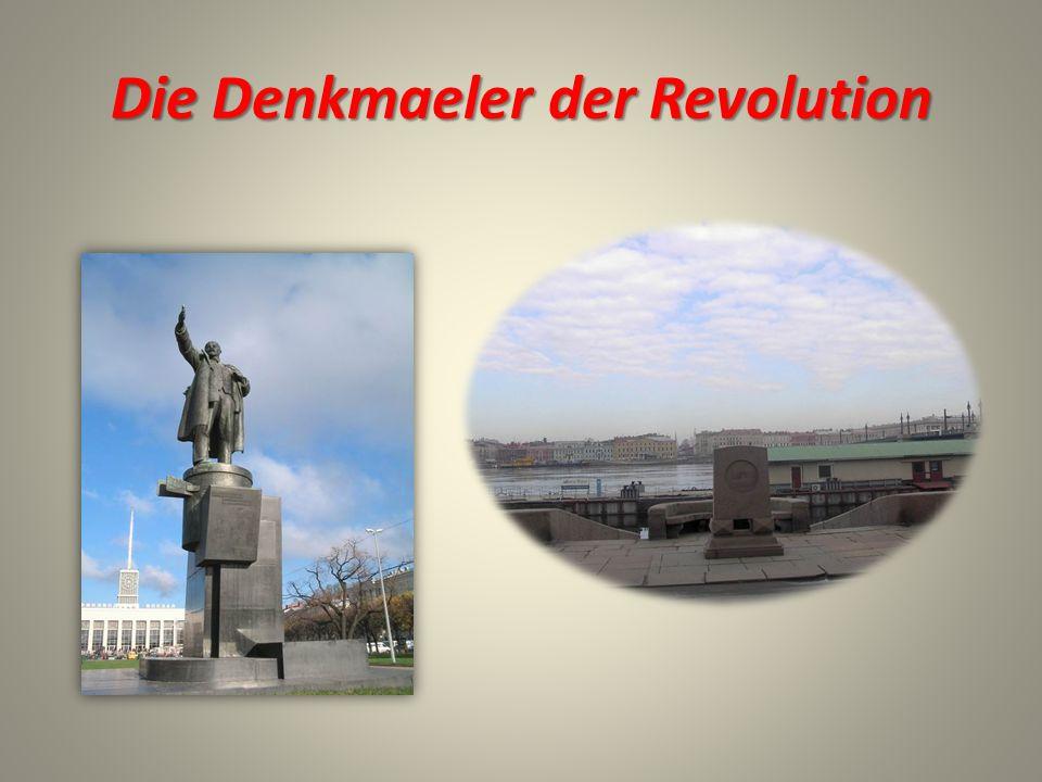 Die Denkmaeler der Revolution