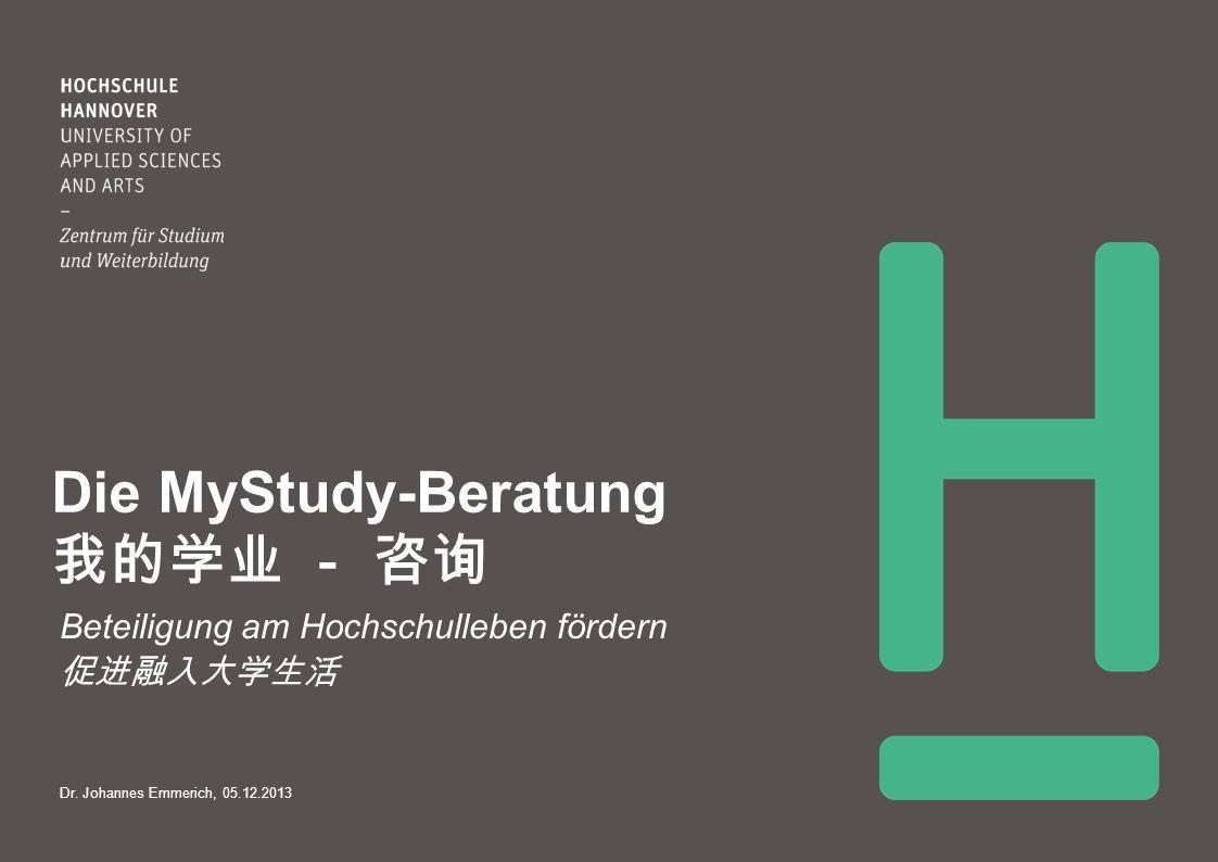 Die MyStudy-Beratung 我的学业 - 咨询 Beteiligung am Hochschulleben fördern 促进融入大学生活 Dr.