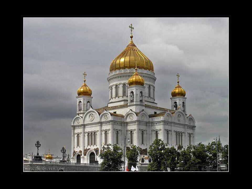 Kloster Auferstehung