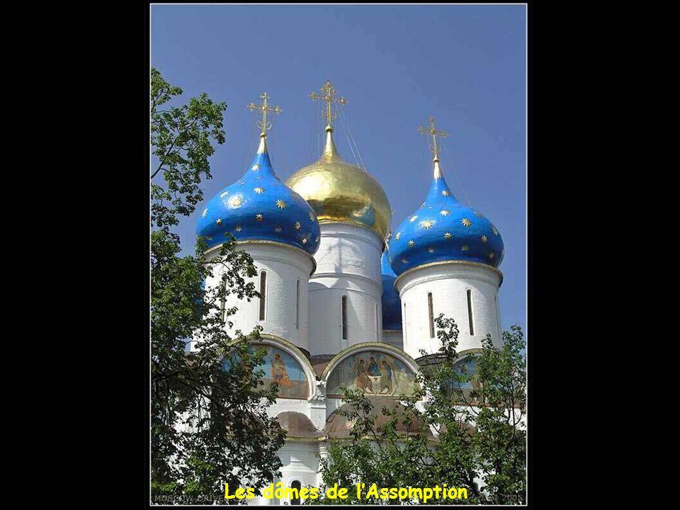 Kathedrale über der Moskwa