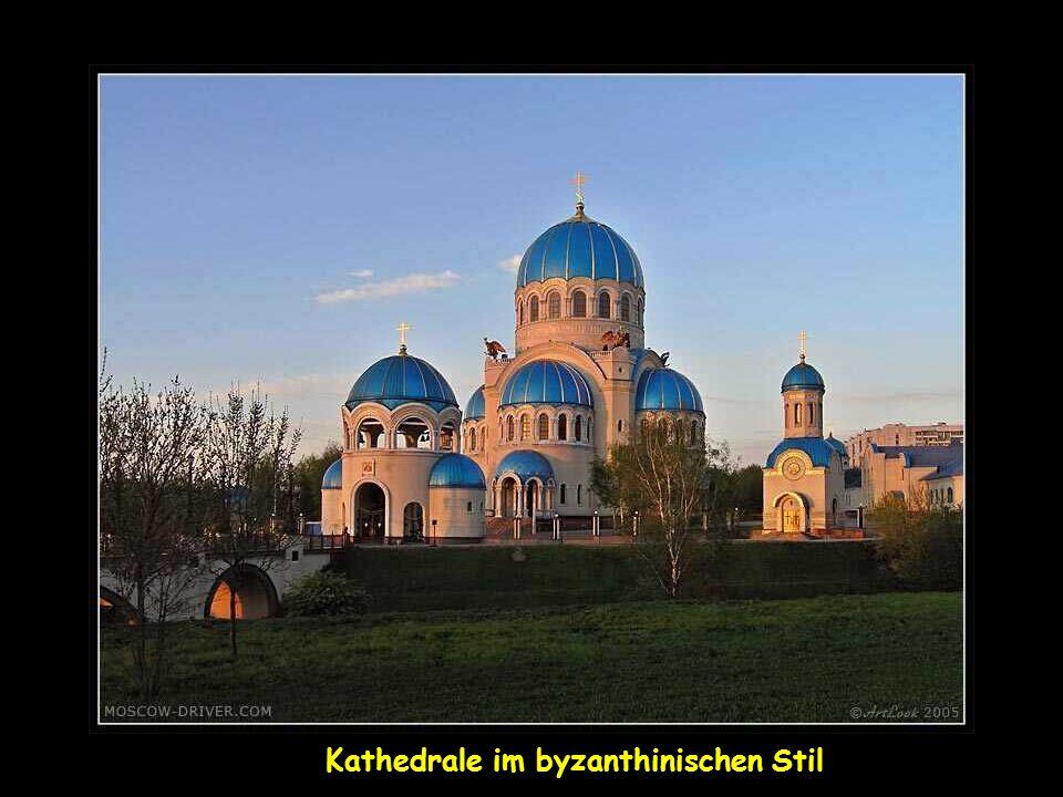 St. Basile