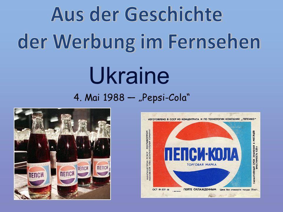 "Ukraine 4. Mai 1988 ― ""Pepsi-Cola"""