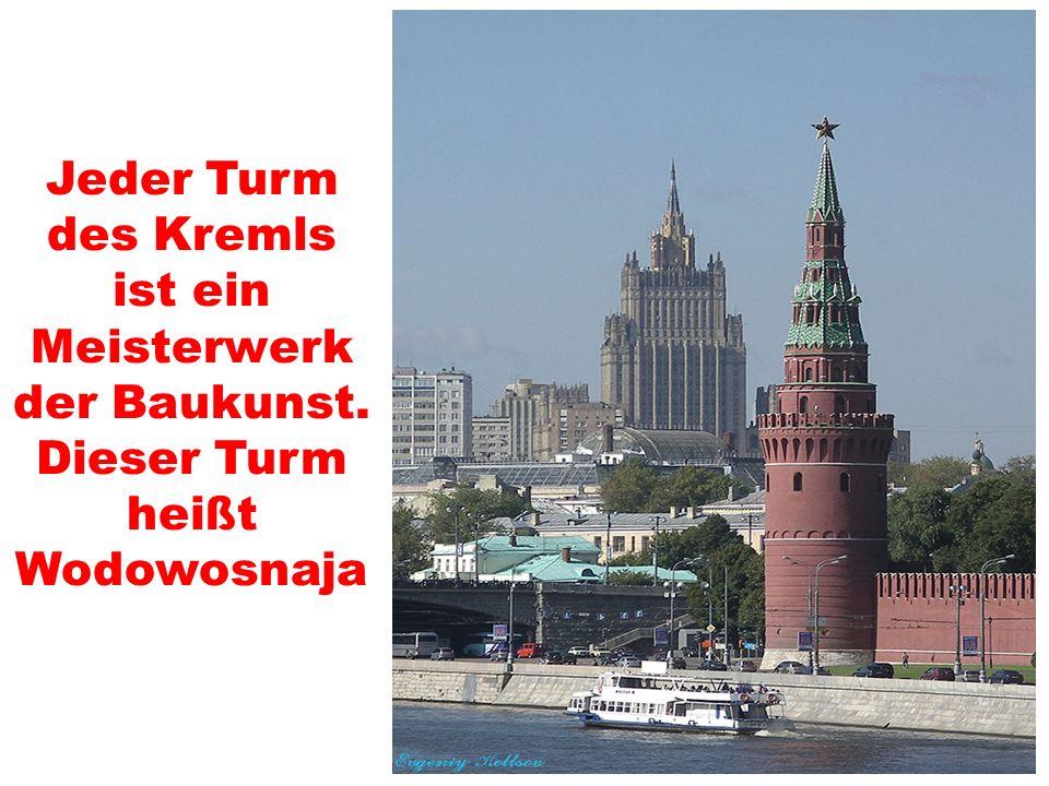 Jeder Turm des Kremls ist ein Meisterwerk der Baukunst. Dieser Turm heißt Wodowosnaja