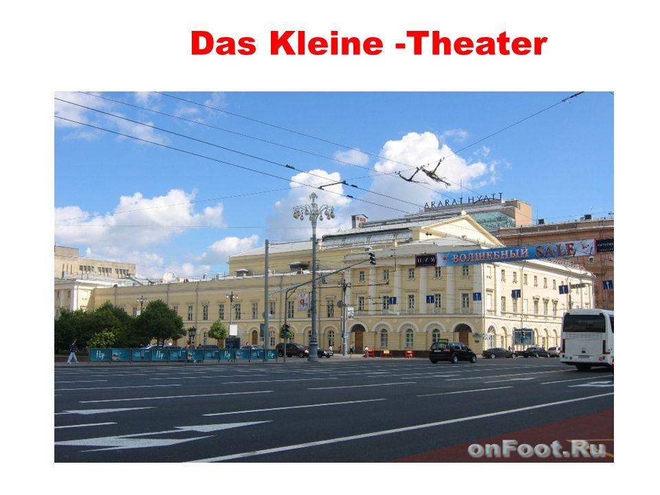 Das Kleine -Theater