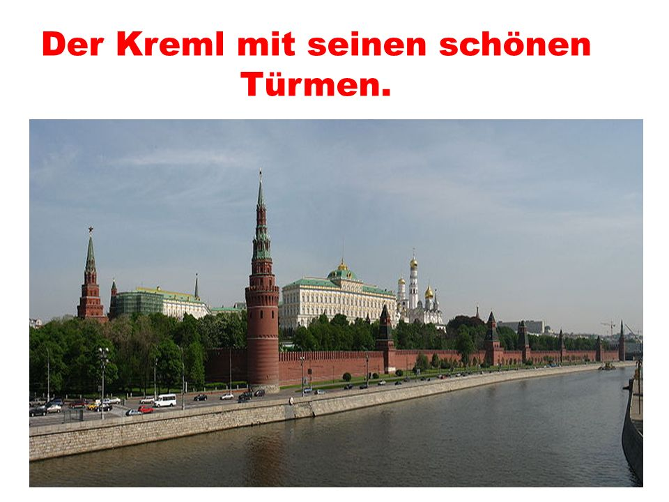 Besonders schön ist der Spasski- Turm mit der riesigen Uhr.