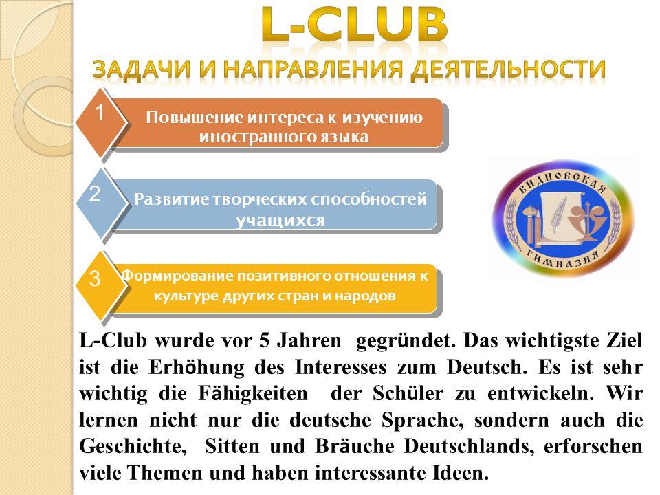 VIDNOER GYMNASIUM Wissenschaftliche Konferenz Poetische Allianz 28.