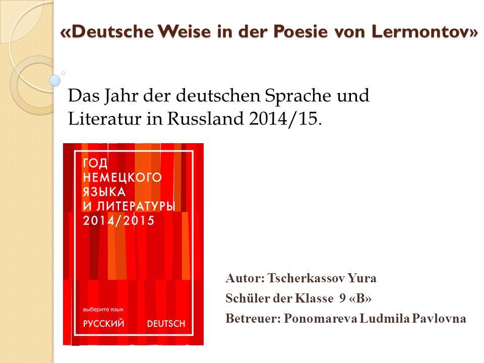 In diesem Jahr wurde der 200.Geburtstag Michail Lermontovs begangen.