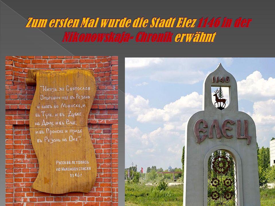 Iwan Alexejewitsch Bunin besuchte das Gymnasium in Elez von 1881 bis 1885 Das Haus, wo I.Bunin in Elez wohnte.