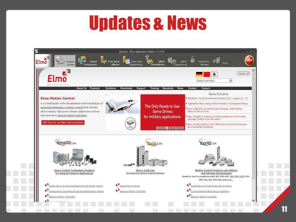 11 Updates & News