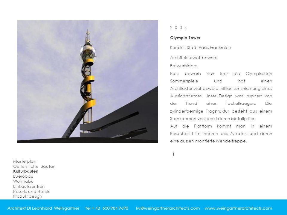 2004 Olympic Tower Kunde : Stadt Paris, Frankreich Architekturwettbewerb Entwurfsidee: Paris bewarb sich fuer die Olympischen Sommerspiele und hat einen Architektenwettbewerb initiiert zur Errichtung eines Aussichtsturmes.