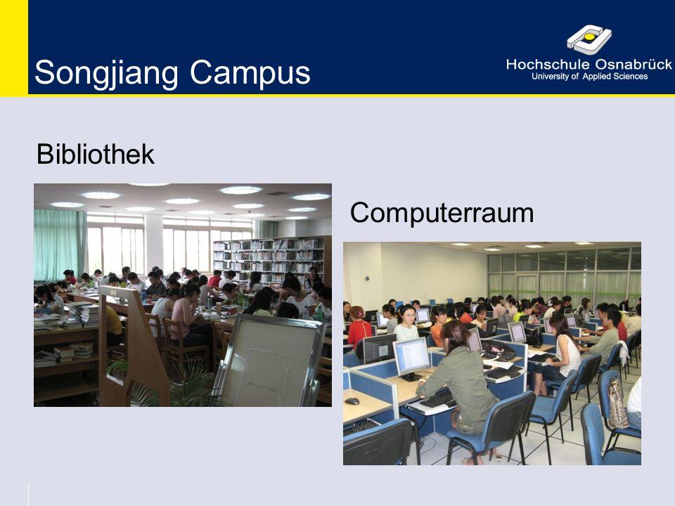 Songjiang Campus Bibliothek Computerraum