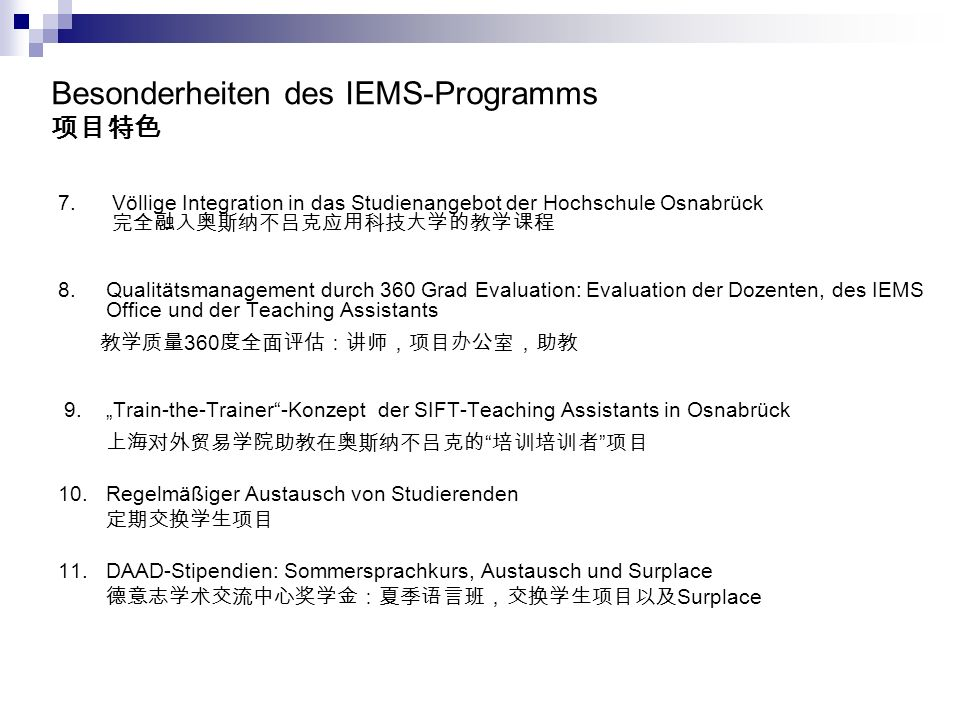 Besonderheiten des IEMS-Programms 项目特色 7. Völlige Integration in das Studienangebot der Hochschule Osnabrück 完全融入奥斯纳不吕克应用科技大学的教学课程 8.Qualitätsmanageme