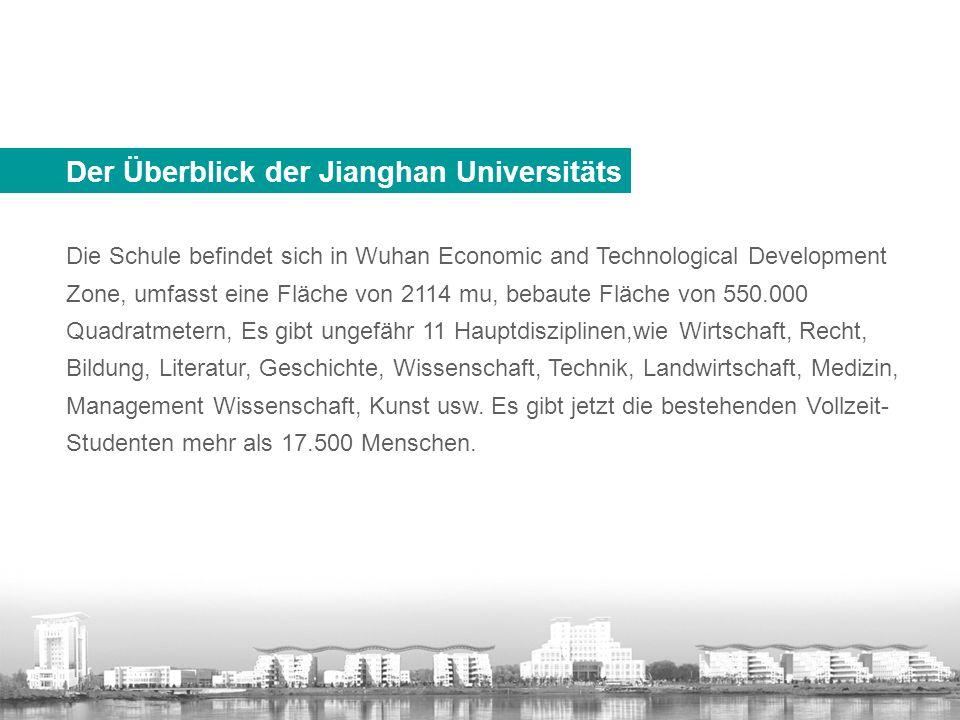 Die Schule befindet sich in Wuhan Economic and Technological Development Zone, umfasst eine Fläche von 2114 mu, bebaute Fläche von 550.000 Quadratmete