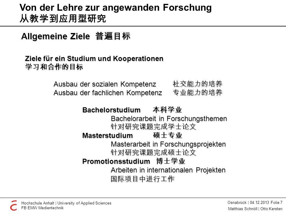 Hochschule Anhalt | University of Applied Sciences FB EMW Medientechnik Osnabrück | 04.12.2013 Folie 7 Matthias Schnöll | Otto Kersten Allgemeine Ziel