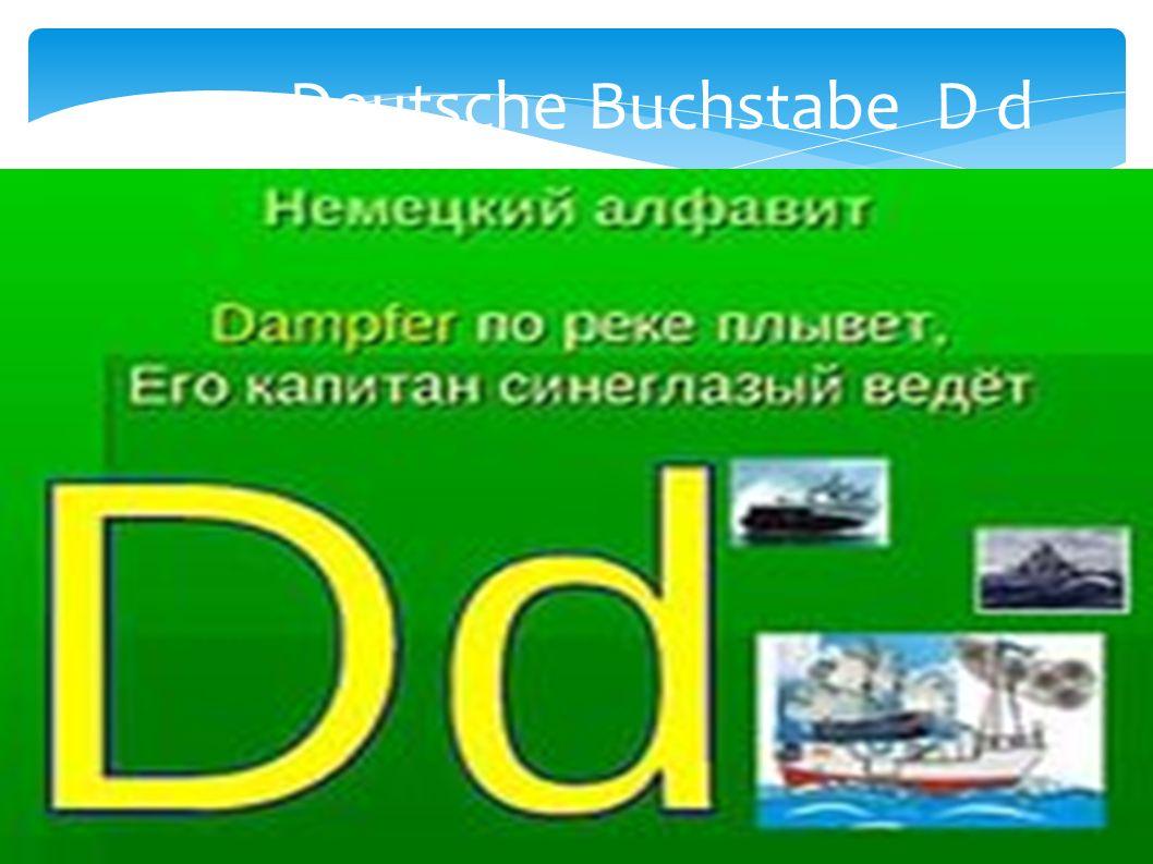 Deutsche Buchstabe D d