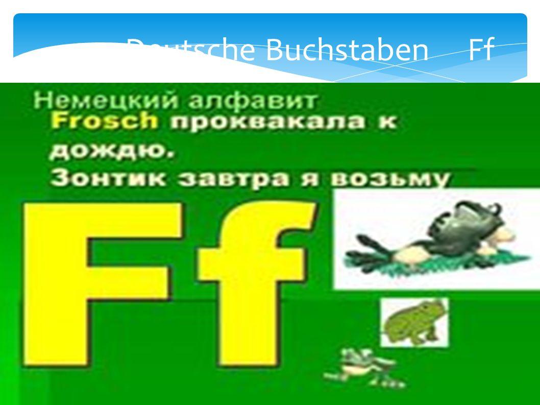 Deutsche Buchstaben Ff