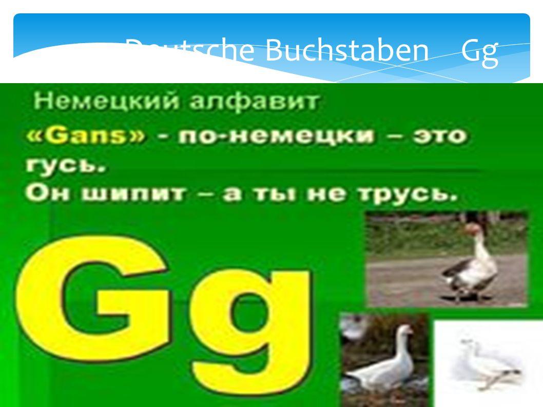 Deutsche Buchstaben Gg