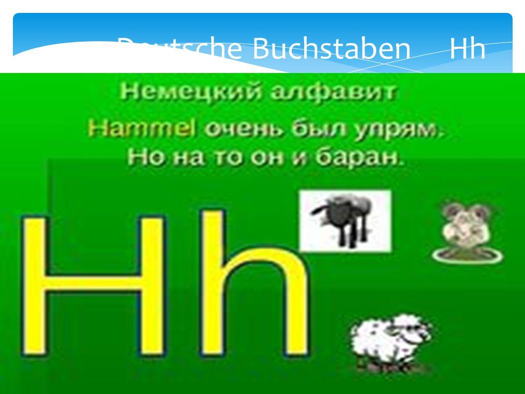 Deutsche Buchstaben Hh