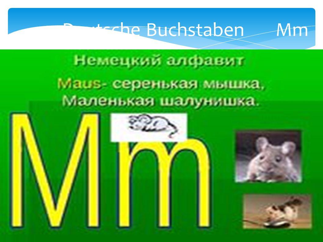 Deutsche Buchstaben Mm