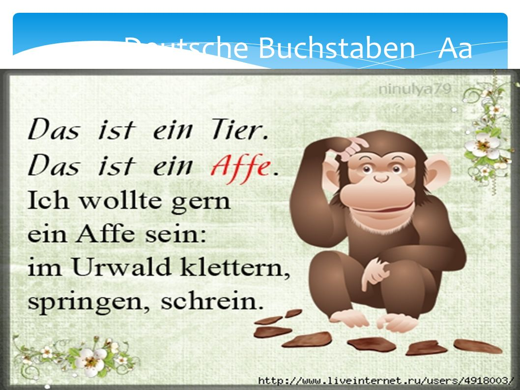 Deutsche Buchstaben S-S-s-s