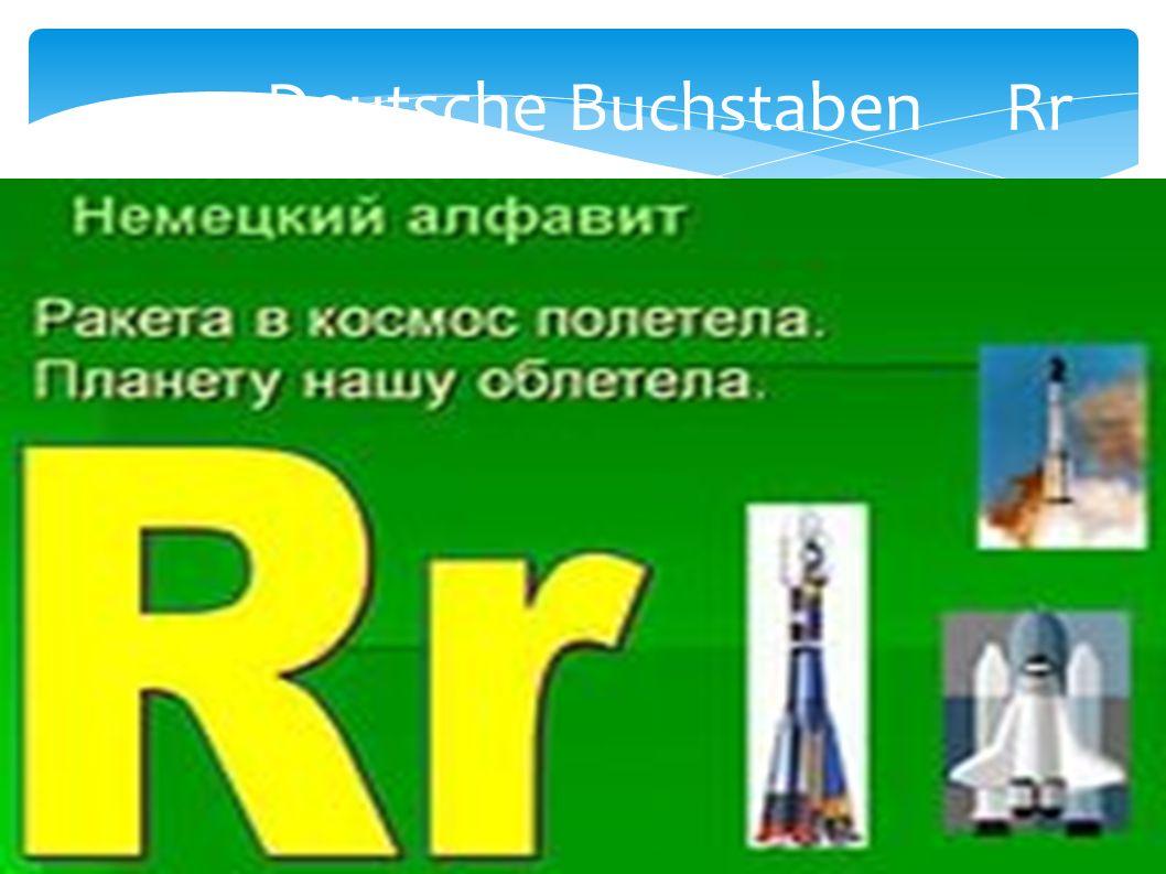 Deutsche Buchstaben Rr