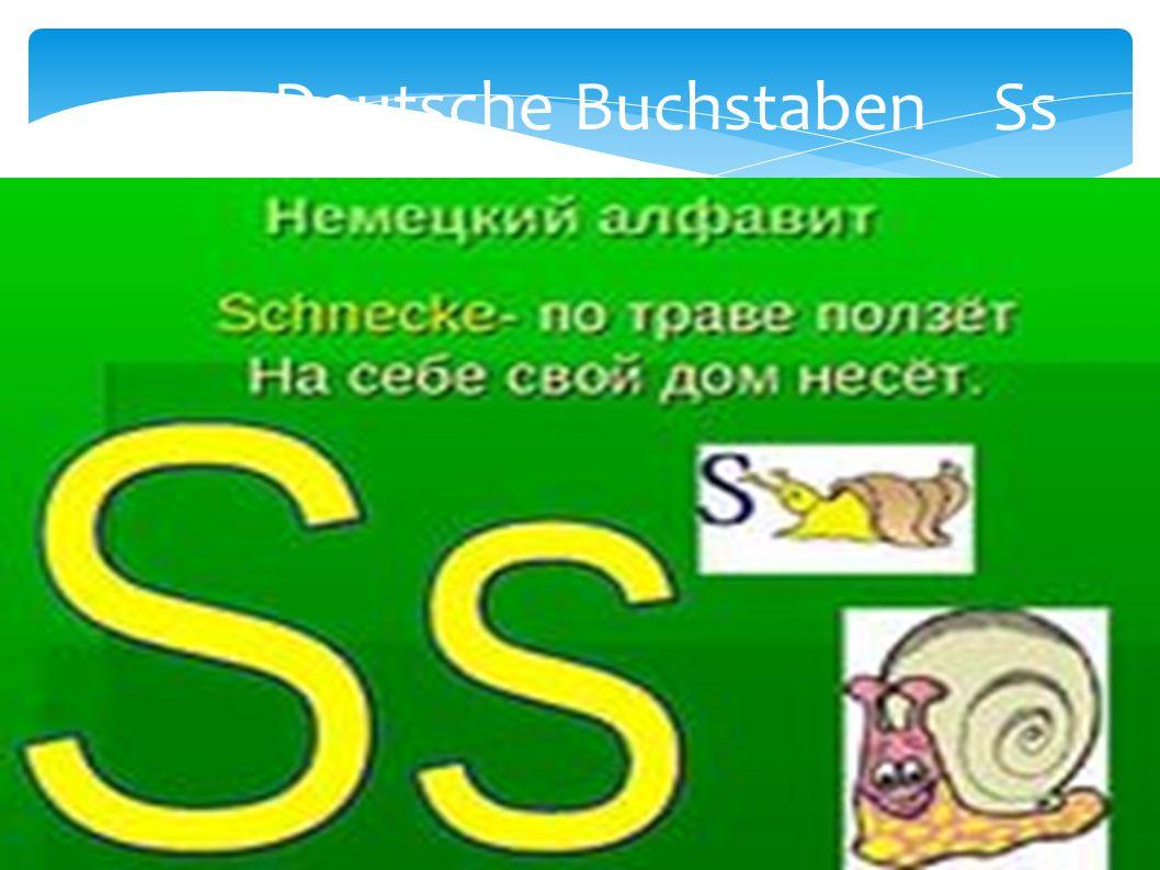Deutsche Buchstaben Ss
