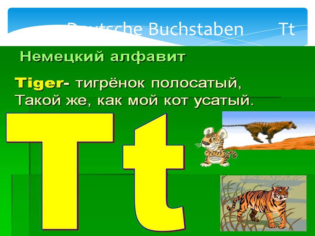 Deutsche Buchstaben Tt