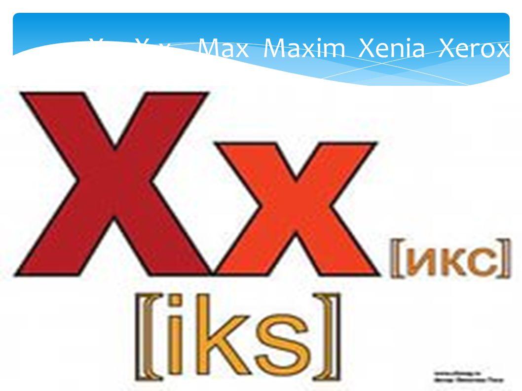 X-x-X-x Max Maxim Xenia Xerox