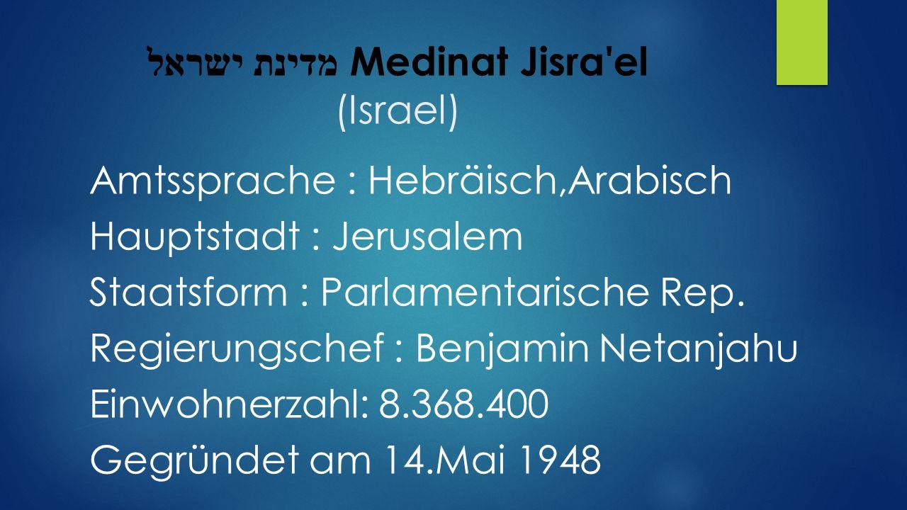 מדינת ישראל Medinat Jisra'el (Israel) Amtssprache : Hebräisch,Arabisch Hauptstadt : Jerusalem Staatsform : Parlamentarische Rep. Regierungschef : Benj