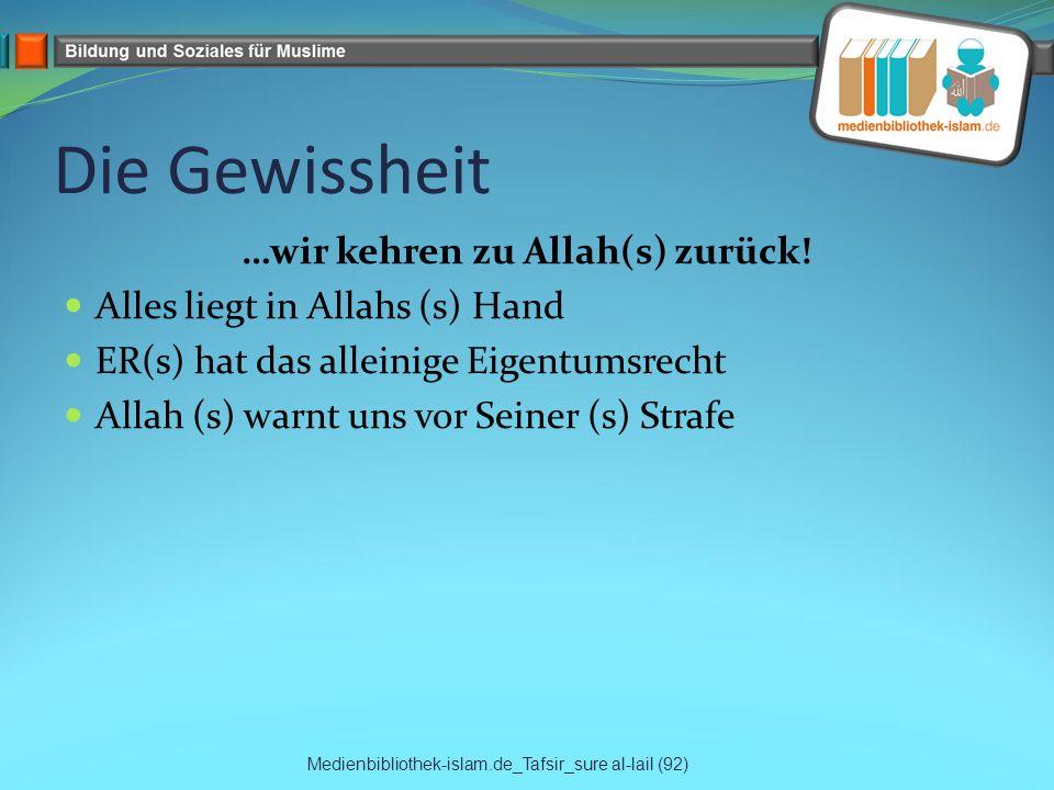 Die Gewissheit …wir kehren zu Allah(s) zurück! Alles liegt in Allahs (s) Hand ER(s) hat das alleinige Eigentumsrecht Allah (s) warnt uns vor Seiner (s