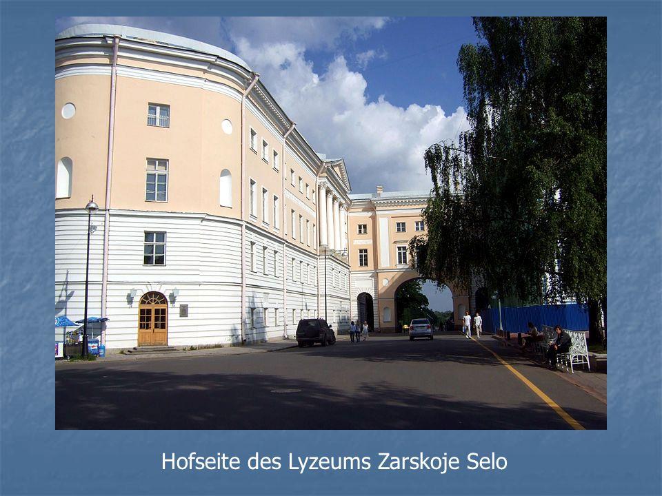 Hofseite des Lyzeums Zarskoje Selo