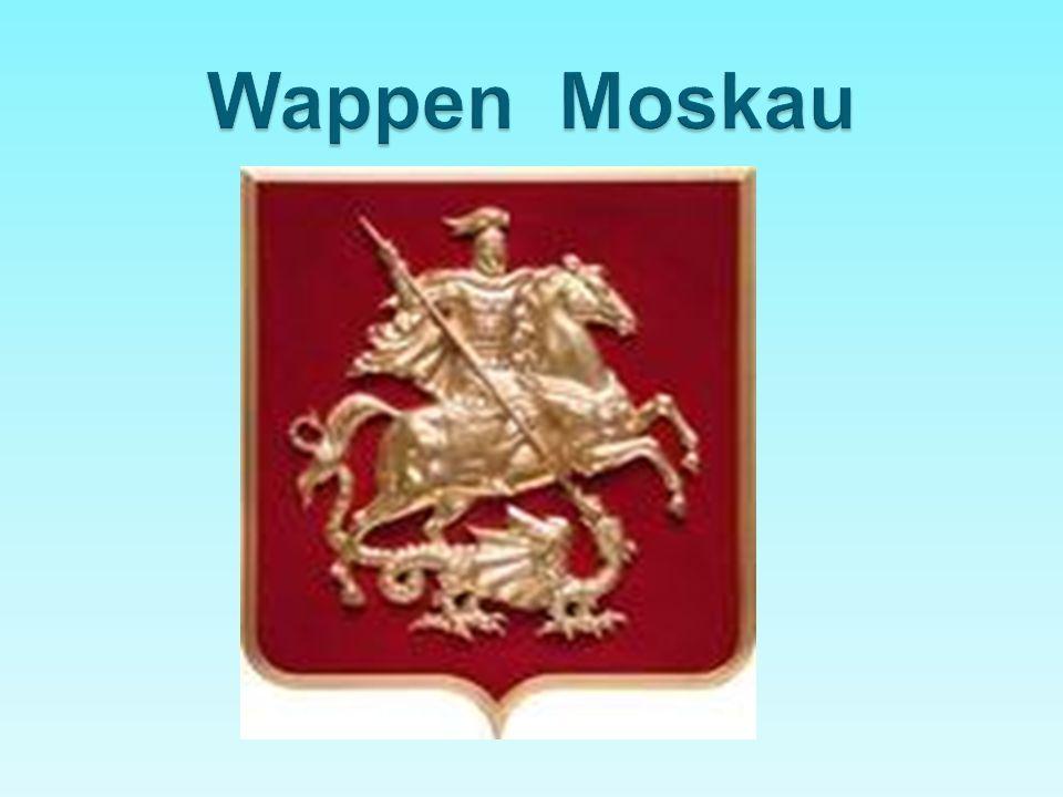  Moskau wurde im 12.Jahrhundert, im 1147 Jahre von Juri Dolgoruki gegründet.