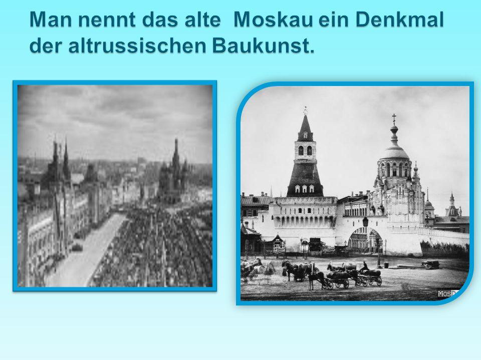  Moskau ist ein politisches, kulturelles und wissenschaftlich es Zentrum des Landes.