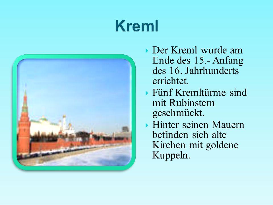  Der Kreml wurde am Ende des 15.- Anfang des 16. Jahrhunderts errichtet.  Fünf Kremltürme sind mit Rubinstern geschmückt.  Hinter seinen Mauern bef