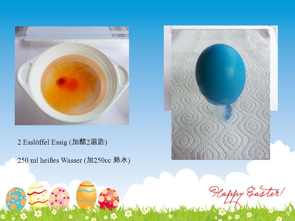 2 Esslöffel Essig ( 加醋 2 湯匙 ) 250 ml heißes Wasser ( 加 250cc 熱水 )