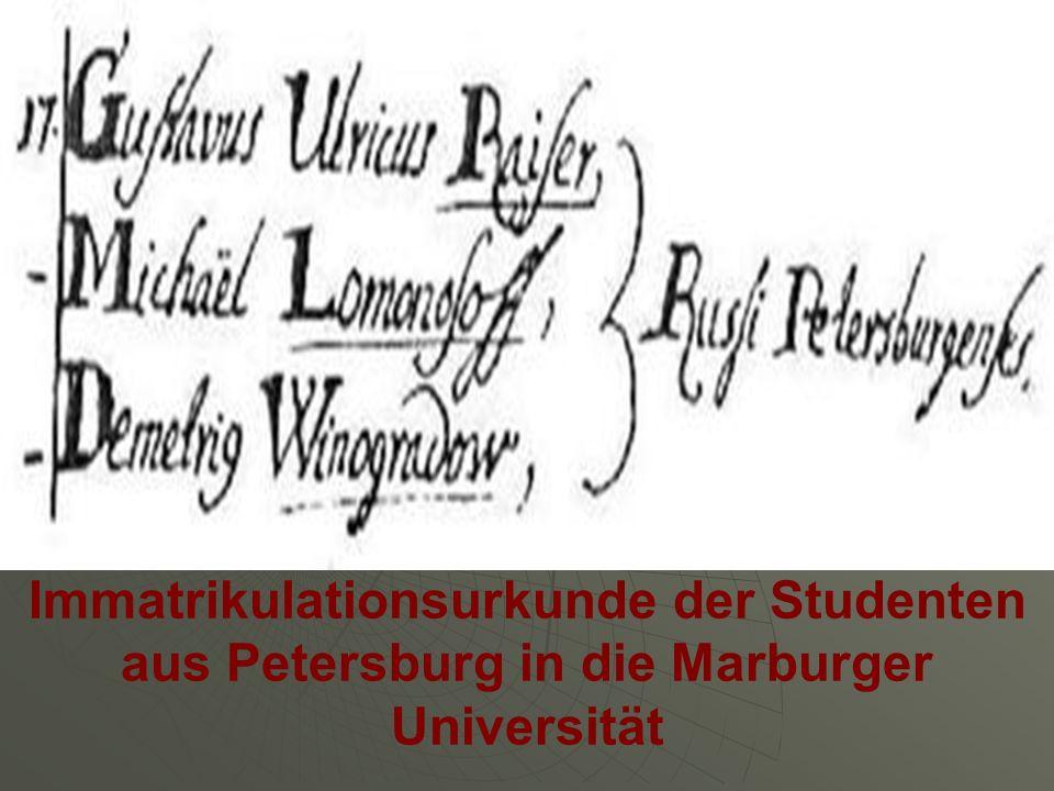 Immatrikulationsurkunde der Studenten aus Petersburg in die Marburger Universität