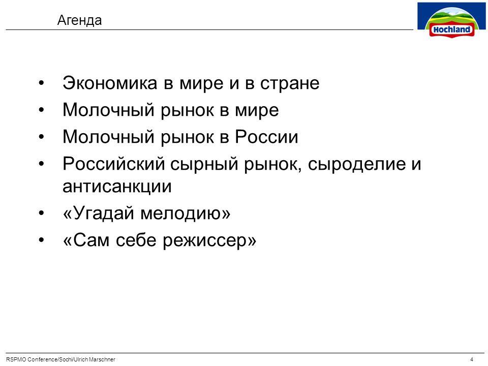 Экономика и политика Фундаментальные причины кризиса 2008/2009 гг.