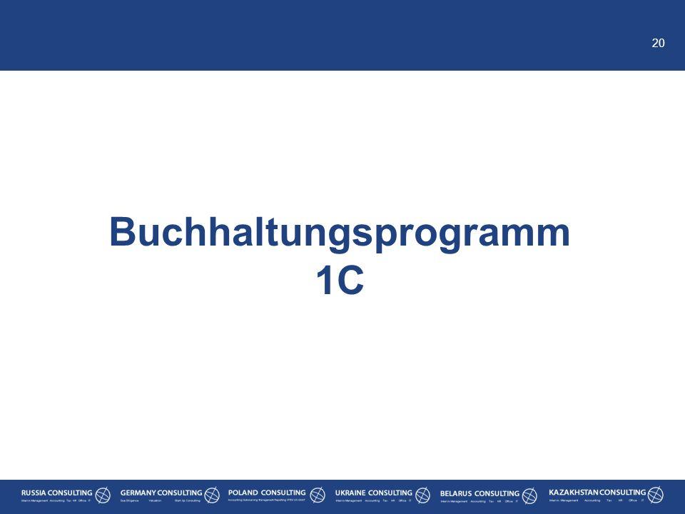 20 Buchhaltungsprogramm 1C
