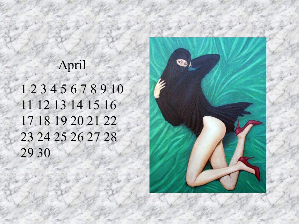 März 1 2 3 4 5 6 7 8 9 10 11 12 13 14 15 16 17 18 19 20 21 22 23 24 25 26 27 28 29 30 31