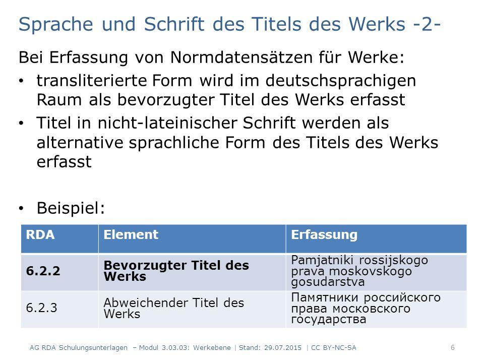 Werk hat keinen geistigen Schöpfer Das Werk hat keinen geistigen Schöpfer: bevorzugter Titel des Werks, ggf.